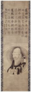 Hakuin: self-portrait. Ink on paper, 101.6 x 28.6 cm. Eisei Bunko Foundation.