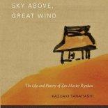 Sky Above, Great Wind