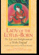 LadyLotusBorn