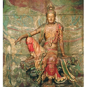 A Readers Guide to The Way of the Bodhisattva